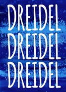 Dreidel Blue Chant