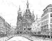 Russia in Black & White II