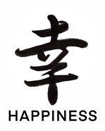 Happiness in Japanese