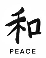 Peace in Japanese