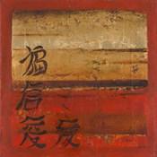 Antique Oriental II (happiness)
