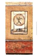Asian Harmony