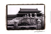 Palace Bridge, Beijing