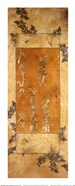 Calligraphy Scroll, Tranquility