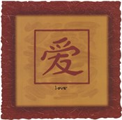 Asian Symbol - Love (Deckled Edge)