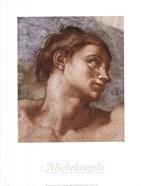 Sistine Chapel - Adam