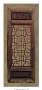 Antique Shoji Screen III
