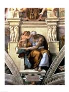 Sistine Chapel Ceiling: Cumaean Sibyl, 1510