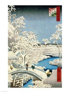 Drum bridge and Setting Sun Hill at Meguro