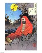 Bodhidharma Yoshitoshi 1887