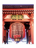 Low angle view of the Gateway Lantern, Kaminarimon Gate, Asakusa Kannon Temple