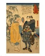 Samurai Shown Mirror