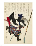 Samurai Running with Sword