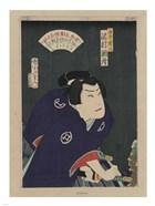 Kunichika Samurai