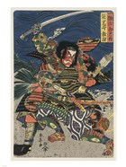 Samurai in Battle
