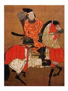 Ashikaga Yoshihisa Samurai