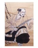Baba Nobufusa Samurai