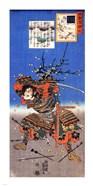 Kajiwara Genda Kagesue for Umegae