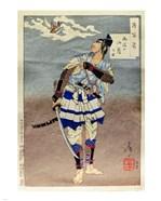 Samurai Guru Tokimune