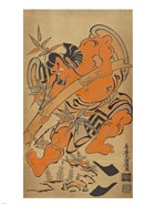 Bamboo Samurai