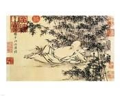 Xuande Bamboo