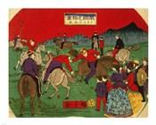 Hiroshige polo