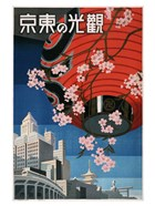 Come to Tokyo, travel poster, 1930s