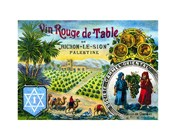 Red table wine from Rishon de Zion Palestine