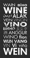 Wine in Different Languages