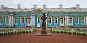 Facade of a palace, Tsarskoe Selo, Catherine Palace, St. Petersburg, Russia
