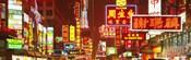 Downtown Hong Kong at Night, China