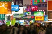 People on a street at night, Fa Yuen Street, Mong Kok, Kowloon, Hong Kong