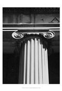 NYC Architecture I