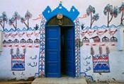 Nubian Village Restaurant Across the Nile from Luxor, Egypt