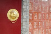 Temple wall and brass door accent. Great Wall of China, Tianjin, China
