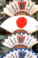 Colorful Artwork on Fans, Kyoto, Japan