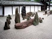 Stone Zen Garden, Kyoto, Japan