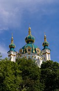 Beautiful Dome Church, Klovskiy Spusk Downtown, Kiev, Ukraine