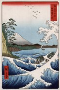 The Sea Off Satta Wave Hiroshige