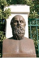Aeschylus, Classical Athens Bust, Statue, Athens, Greece