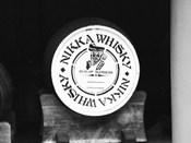 Nikko Whiskey Barrel