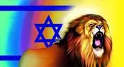 Roaring Lion Star