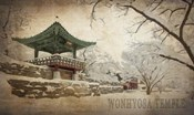Vintage Winter at Wonhyosa Temple, Korea, Asia