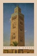 Vintage Koutoubia Mosque, Marrakesh, Morocco, Africa