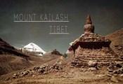 Vintage Mount Kailash, Tibet, Asia