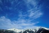 Franconia Ridge, White Mountains, New Hampshire