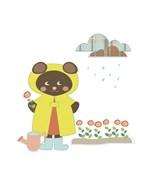 Bear Garden