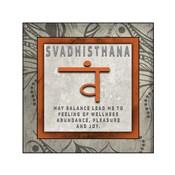 Chakras Yoga Tile Svadhisthana V4