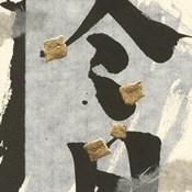 Collage I