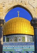 Dome of the Rock Arch, Temple Mount, Jerusalem, Israel